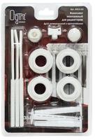 Комплектующие для биметаллических радиаторов Ogint