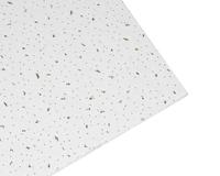 Потолочная панель DECOR 600*600 6 мм 1уп=24шт