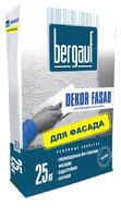 Штукатурка Dekor FASAD coroed серый фракция 2,5мм 25кг 1уп=56 Bergauf